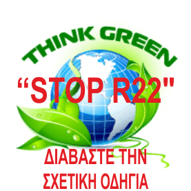 Stop R22